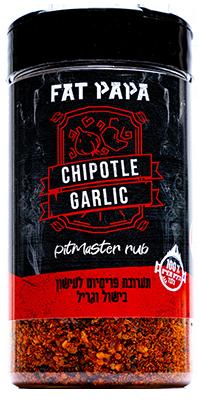 Packshot Chipotle Garlic