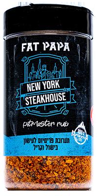 Packshot New-York Steakhouse